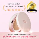 クッション ファンデーション | ダブルラスティング クッショングロウ | 【公式】エチュードハウス ETUDE 韓国コスメ コンシーラーツヤ感 UV マット ファンデ カバー力