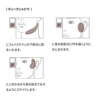 ブラシ|コントゥアパウダーフェイスブラシ|【公式】エチュードハウスETUDE韓国コスメメイクブラシチーク化粧筆チークブラシ限定筆ハイライトシェーディンググラデーション