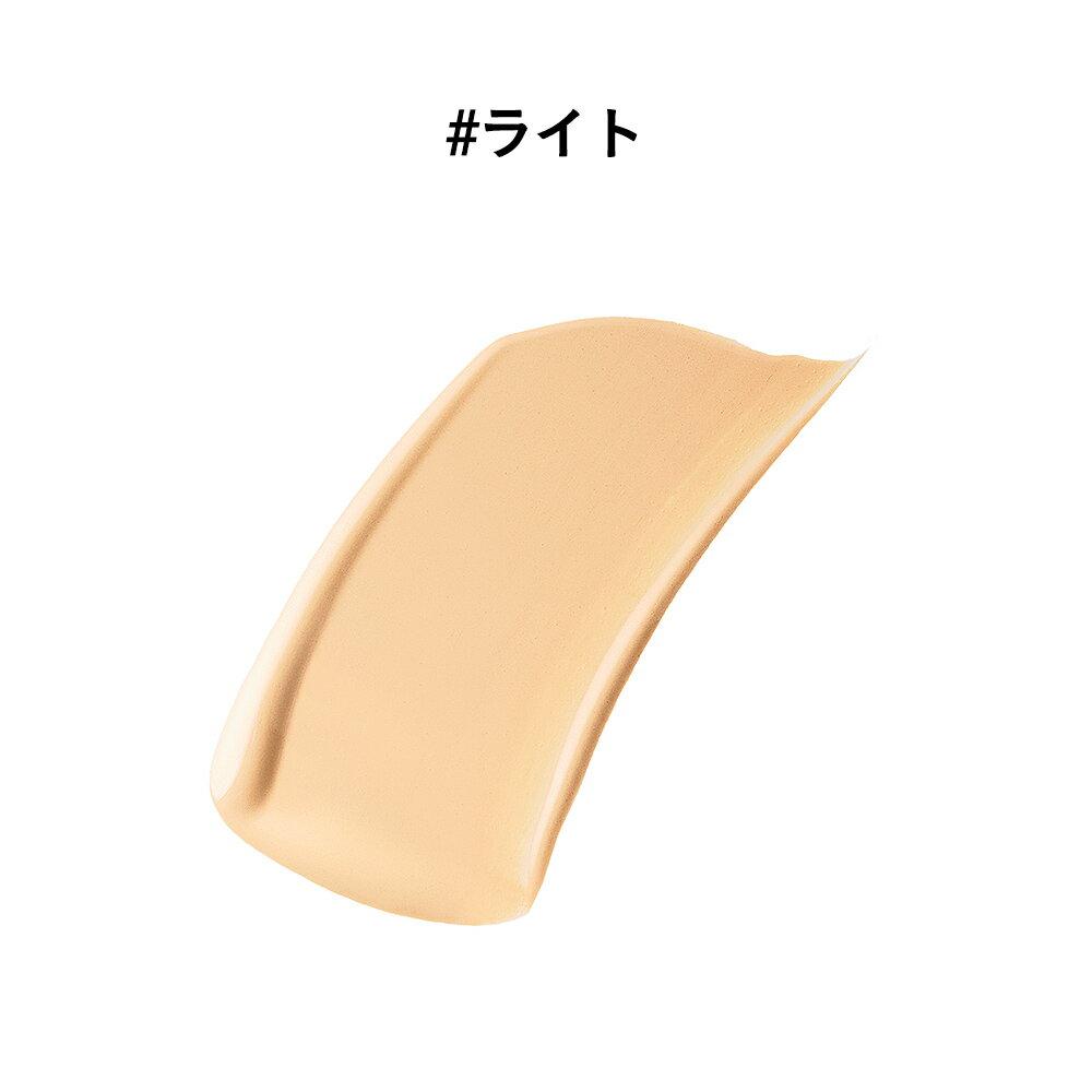 エトヴォス(ETVOS)みずみずしく使うほどナチュラルなツヤ肌へ導く「ミネラルグロウスキンクッション(ケース+パフ付)12gSPF32PA+++」【30日間返品保証】ミネラルファンデーションベースメイクUVクッションファンデーション日本製クッションファンデ