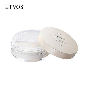 混合肌の方におすすめの化粧下地「エンリッチシルキープライマー5g」【etvos(エトヴォス)】【30日間返品保証】