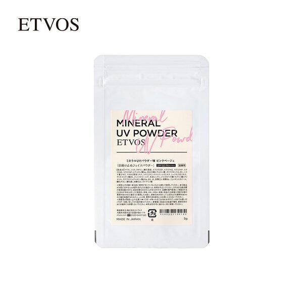 エトヴォス(ETVOS) 詰め替え用  個数  《2021年版》自然な肌へ導きながらしっかりUVケア。「ミネラルUVパウダー(詰