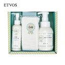 エトヴォス(ETVOS)公式ショップ 出産のお祝いや小さなお子様がいる方へのプレゼントに「ベビーギフトセット」【etvos】【未開封のみ8日間返品可】