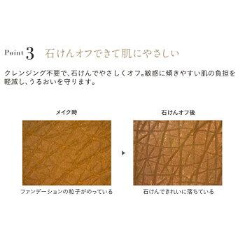エトヴォス(ETVOS)マットスムースミネラルファンデーションSPF30PA++紫外線UV毛穴カバー敏感肌乾燥肌脂性肌混合肌肌荒れ石けんで落ちるミネラルファンデーションミネラルファンデ肌に優しいパウダー化粧品ノンシリコンノンケミカル紫外線吸収剤無添加