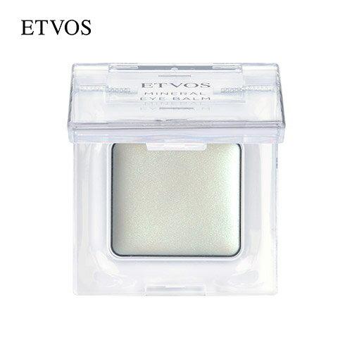 エトヴォス(ETVOS)ミネラルアイバームスキンケア発想のクリームアイシャドー(鉱物油無添加) 30日間返品保証 ブラウンミネラ