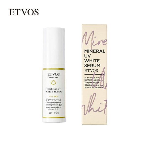エトヴォス(ETVOS) 個数  《2021年版》UVケアしながら美白する薬用美白美容液「ミネラルUVホワイトセラム 医薬部外品