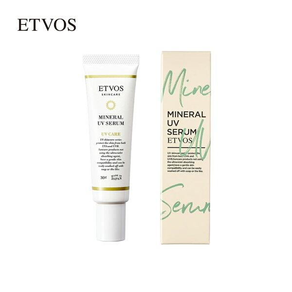 エトヴォス(ETVOS) 個数  《2021年版》ミネラルUVセラム( パッケージ)SPF35PA+++UV美容液化粧下地 30