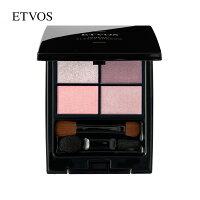 エトヴォス ( ETVOS )[2021AW新色] 繊細な輝きで気品ある目元へ「 ミネラルクラッシィシャドー 」【30日間返品保証】 アイシャドウ パレット アイメイク オレンジ アイシャドー ブラウン メープルガーランド シャドー ミネラル ETVOS