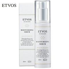 ETVOSの毛穴美容液