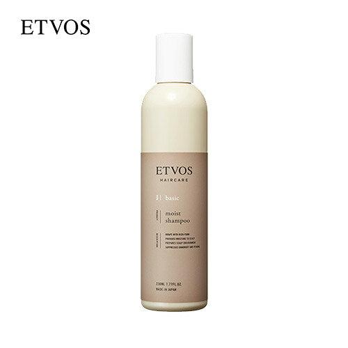 ETVOS(エトヴォス )『モイストシャンプー』