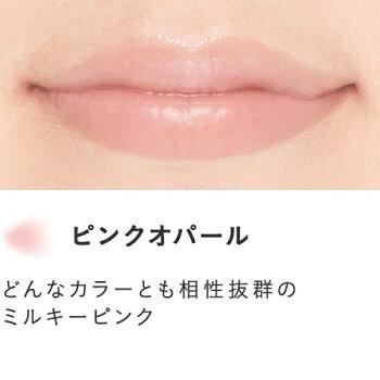 ぷっくりボリュームのある唇へ導くリップ美容液「ミネラルリッププランパー」【etvos(エトヴォス)】【30日間返品保証】