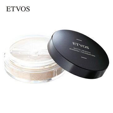 エトヴォス(ETVOS) マットスムースミネラルファンデーション SPF30 PA++ 紫外線 UV 毛穴 カバー 敏感肌 乾燥肌 脂性肌 混合肌 肌荒れ 石けんで落ちる ミネラルファンデーション ミネラルファンデ 肌に優しい パウダー 化粧品 ノンシリコン ノンケミカル 紫外線吸収剤 無添加
