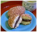 おのがみ菓子舗自慢の和スイーツ!宇和島銘菓「大番」10個入りです!お茶菓子にぴったり!ふん...