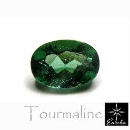 【現品限り】 トルマリン グリーントルマリン ルース 天然石 1.03ct 美しいグリーン ブラジル産