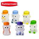 【送料無料】『Rubbermaid ラバーメイド アニマルジュースボックス 全6種類』〔ストロー付きの可愛い水筒〕【smtb-KD】