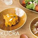 『小田陶器 KUCRA ククラ 16浅鉢』【日本製 小鉢 うつわ 食器 キッチン 雑貨】