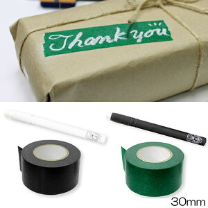 貼って剥がせる黒板テープ。アイデア次第でお使いください。『テープ黒板 30mm チョークホルダ...