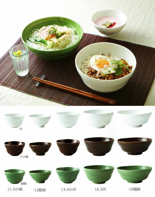 【ポイント10倍】『小田陶器 kushime 櫛目 13.4小丼』【食器 日本製 お茶碗 丼】