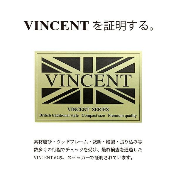 キャメルPUレザーチェスターフィールドコーナーチェアVincent(ヴィンセント)ラウンジコーナーチェア英国イギリスアンティーク調ヴィンテージ合成皮革合皮茶茶色キャメルボタン9007-5P39B