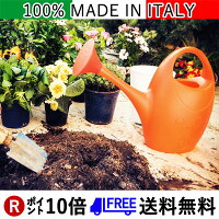 H2Oエイチツーオージョーロ水やり100%イタリア製POSDESIGN【ポイント10倍】【送料無料】観葉植物手入れ畑ベランダ植物水自立3リットル3L容器軽量耐久性機能性デザイナー