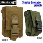 【正規輸入代理店直売】karrimor SF Smoke Grenade Pouch M031 ・ カリマー SF スモーク グレネード ポーチ 【ミリタリー ポーチ】