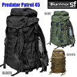 【正規輸入代理店直売】karrimor SF Predator Patrol 45 ・ カリマー SF プレデター パトロール 45【送料無料】ミリタリー バックパック リュックサック