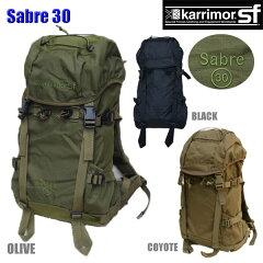 【正規輸入代理店直売】karrimor SF Sabre 30・ カリマー SF セイバー 30【送料無料】ミリタリー バックパック リュックサック