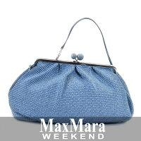 マックスマーラ ウィークエンド ハンドバッグ MAXMARA WEEKEND ALCAZAR 55110384 7 ブルー 【2018春夏新作】【レディース】