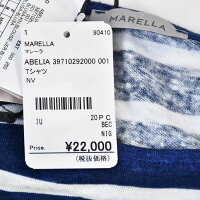 マレーラ ボーダーTシャツ MARELLA ABELIA 39710292 001 ネイビー ホワイト