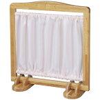 ブロック社 ついたて<一面>スタンドセット〜幼稚園・保育園にオススメなブロック社の木製子供用家具。室内環境に必要な仕切りとして便利なパーテーションです。【布は別売り】