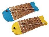 BorneLund ボーネルンド お魚シロフォン (黄色/青)〜プロのマリンバにも使われる素材を用いたやさしい音色の本格派の幼児用の木琴です。お魚の表情が黄と青では異なります。
