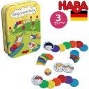 HABA 缶入りゲーム いも虫 日本語説明書付 3歳 2-4人 ブラザージョルダン ドイツ ボードゲーム 男の子、女の子の出産祝いやハーフバースデー、1歳・2歳の誕生日やクリスマスプレゼントにおすすめ。