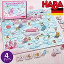 HABA ハバ 雲の上のユニコーン デラックス 日本語説明書付 4歳 2-4人 ブラザージョルダン ドイツ ボードゲーム HA302767 男の子、女の子の出産祝いやハーフバースデー、1歳・2歳の誕生日やクリスマスプレゼントにおすすめ。