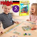 HABA ご乗車お願いします! 日本語説明書付 5歳 2-4人 ブラザージョルダン ドイツ ボードゲーム 戦略ゲーム おうち時間 男の子、女の子の出産祝いやハーフバースデー、1歳・2歳の誕生日やクリスマスプレゼントにおすすめ。