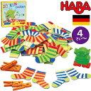 HABA ハバ ソックスモンスター 日本語説明書付 4歳 2-6人 ブラザージョルダン ドイツ ボードゲーム スピードゲーム カードゲーム 男の子、女の子の出産祝いやハーフバースデー、1歳・2歳の誕生日やクリスマスプレゼントにおすすめ。
