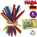 HABA ハバ スティッキー バランスゲーム 日本語説明書付 6歳 2-4人 ブラザージョルダン ドイツ 戦略ゲーム spielgut シュピールグート おうち時間 男の子、女の子の出産祝いやハーフバースデー、1歳・2歳の誕生日やクリスマスプレゼントにおすすめ。