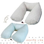 Ficelle フィセル - NAOMI ITO ナオミイトウ POCHO ママ&ベビークッション ロング こんぺい〜妊娠中には抱き枕として。赤ちゃん生まれたら授乳クッションとして大活躍のロングクッションです。体をリラックスさせて快適な授乳タイムを。