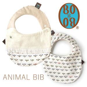 [メール便可] BOBO ボボ アニマルビブ トリ〜BOBO(ボボ)の動物ををモチーフにしたアニマルビブ(スタイ)です。ビブの中に撥水生地を挟み込んでいます。