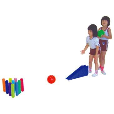 一歩社 はじめしゃ どこでもボーリング(数字入り)〜一歩社(はじめしゃ)のイベントやレクリエーションで利用できるおもちゃ・遊具。スロープで狙いをつけてボーリングができます。