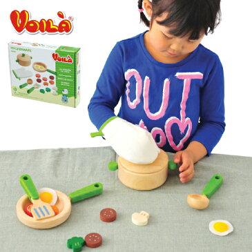 Voila ボイラ キッチンウェア 木のおままごとセットシリーズ | 3歳の女の子の誕生日に人気。はじめての木のおもちゃに安心安全なVoila ボイラの知育のおもちゃ。