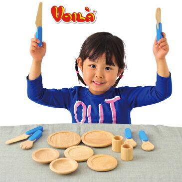Voila ボイラ テーブルウェア 木のおままごとセットシリーズ   3歳の女の子の誕生日に人気。はじめての木のおもちゃに安心安全なVoila ボイラの知育のおもちゃ。