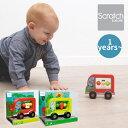 Scratch スクラッチ プッシュトイ マイファーストカー ベアー ラビット 出産祝い、ハーフバースディ、1歳の男の子、女の子の誕生日に人気。ベルギー生まれのScratch スクラッチの木のおもちゃ。