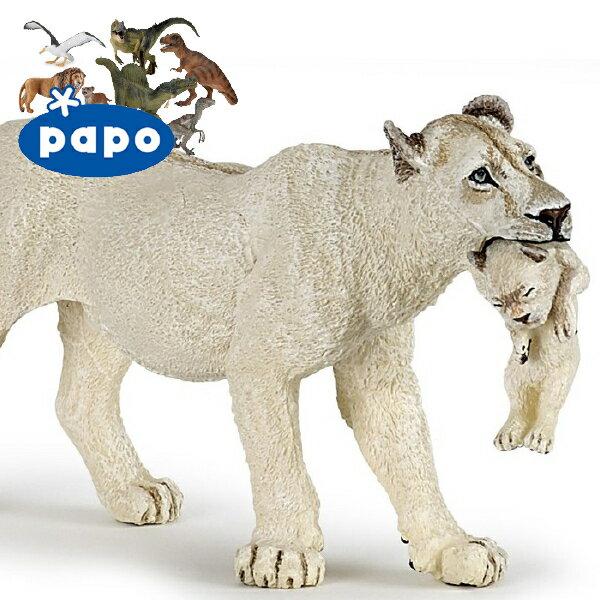 產品詳細資料,日本Yahoo代標 日本代購 日本批發-ibuy99 【メール便可】PAPO パポ社 ホワイトライオンの親子 フランス、PAPO(パポ社)のWild A…