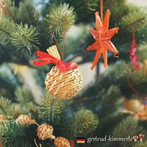 Kimmerle キマール社 クリスマス ストローオーナメント ボール 4-5cm