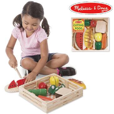 Melissa & Doug メリッサ&ダグ カッティングフードセット 木製ままごと 3歳、4歳の男の子、女の子のお誕生日プレゼントやクリスマスプレゼントにおすすめ。アメリカの大手玩具メーカーMelissa & Doug(メリッサ&ダグ)の木製のおままごと用玩具(おもちゃ)です。