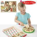 Melissa & Doug メリッサ&ダグ 木製 ピザパーティー 木のおままごと 3歳、4歳の男の子、女の子のお誕生日プレゼントやクリスマスプレゼントにおすすめ。アメリカの大手玩具メーカーMelissa & Doug(メリッサ&ダグ)の木製のおままごと用玩具(おもちゃ)です。