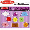 [メール便可] Melissa & Doug メリッサ&ダグ 木製サウンドパズル シェイプ〜アメリカの大手玩具メーカー・メリッサ&ダグのロングセラー木製パズルシリーズ。シンプルな機能と知育要素が好評のパズルです!