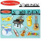 [メール便可] Melissa & Doug メリッサ&ダグ 木製サウンドパズル ミュージカル〜アメリカの大手玩具メーカー・メリッサ&ダグのロングセラー木製パズルシリーズ。シンプルな機能と知育要素が好評のパズルです!