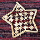 [Kimmerle キマール社]星のクリスマス ストローオーナメント 大〜ドイツ・キマール社のクリスマスツリーにぴったりな星のストローオーナメントです。【02P25Oct14】