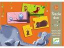 DJECO ジェコ パズルデュオ マムアンドベビー〜フランス・DJECOの12種類の動物のママとベビーが対になっている絵合わせパズルです。
