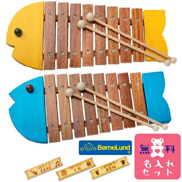 知育玩具・学習玩具, リズム・音楽 BorneLund